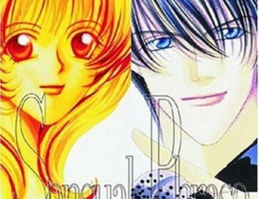 Manga Monday #5 Sensual Phrase, Vol. 1  (Sensual Phrase #1) by Mayu Shinjo