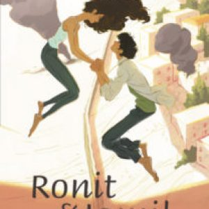 Review of Ronit & Jamil by Pamela L. Laskin
